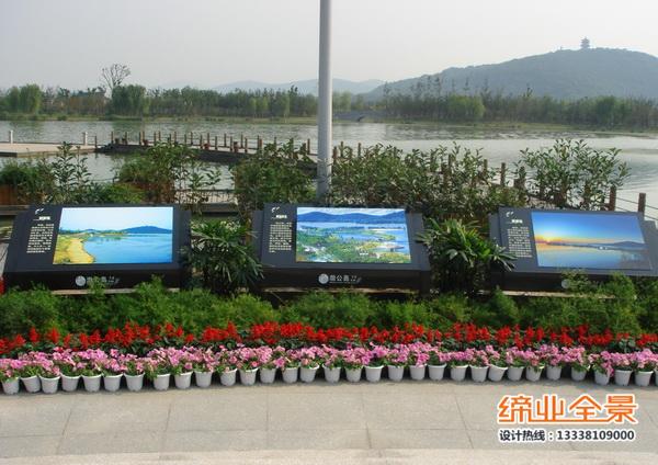 【】-渤公岛生态园导览解说工程-WM海选05